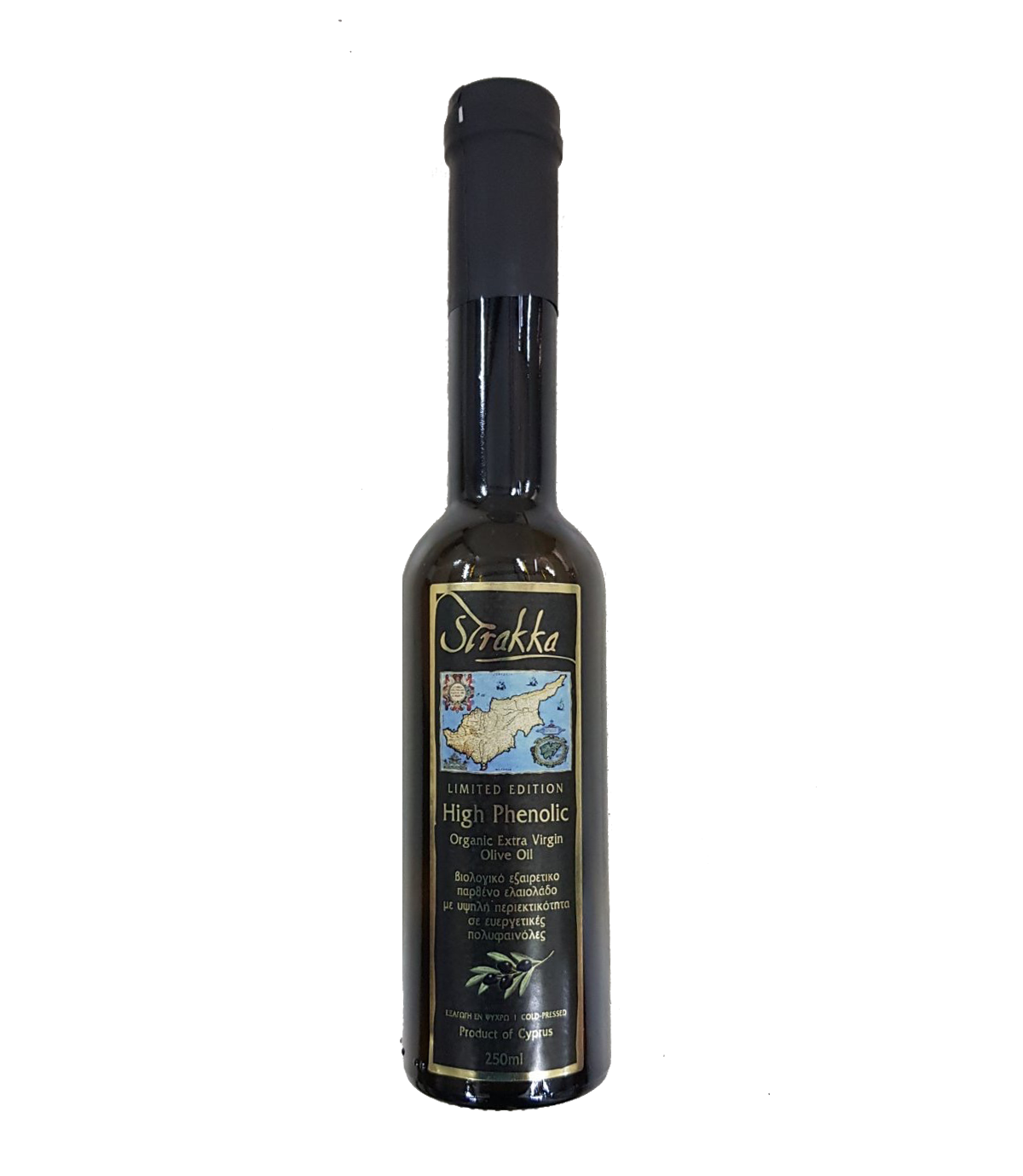 STRAKKA HIGH PHENOLIC OLIVE OIL - 250ML